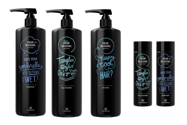 Tarjous shampoista ja hoitoaineista Kauppakadulla